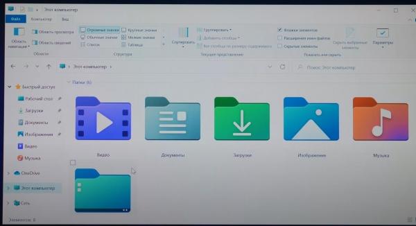 Windows 10 Sun Valley 21H2: Обзор большого обновления главной ОС