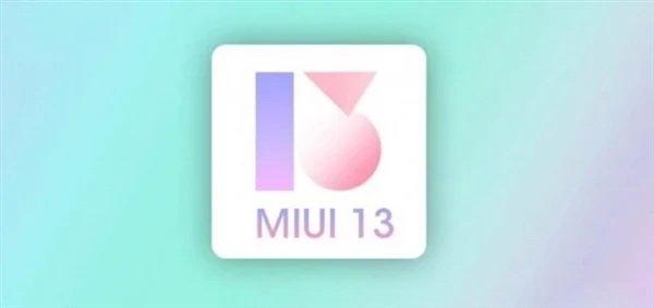 Xiaomi определилась со смартфонами на MIUI 13
