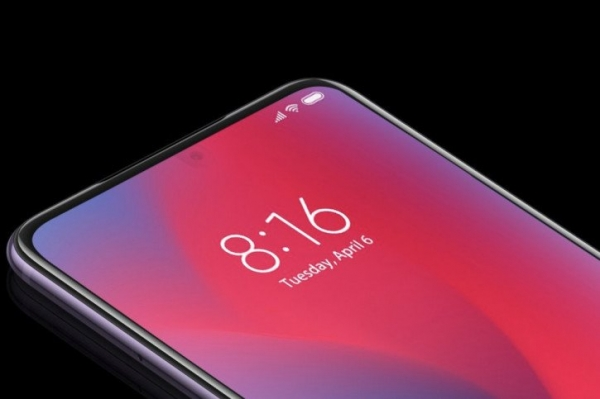 Xiaomi работает над тремя смартфонами с UDC