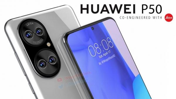 Huawei P50: чип, зарядка и расцветки
