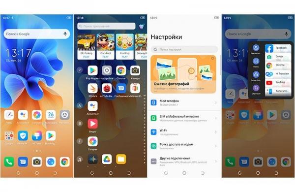 Обзор TECNO SPARK 7: достойного смартфона за свою цену