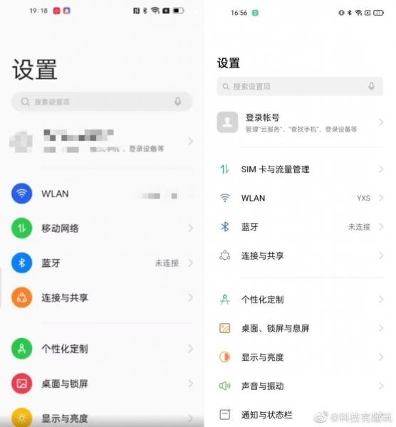 Первые скриншоты дизайна будущих ColorOS 12 (OxygenOS 12)
