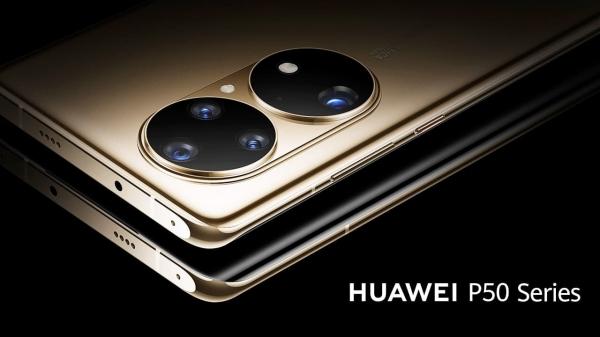 Раскрыты особенности камер Huawei P50 и P50 Pro