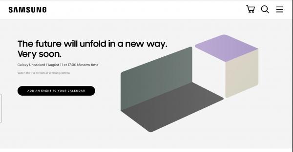 Samsung Россия подтвердила анонс Galaxy Z Fold 3