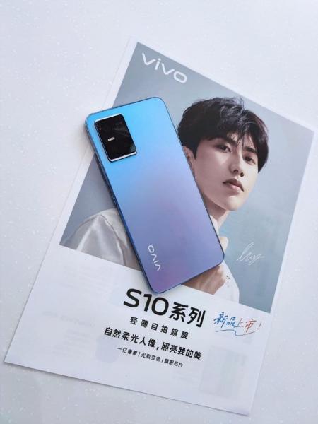 Vivo S10 Pro со 108-Мп камерой на живых фото