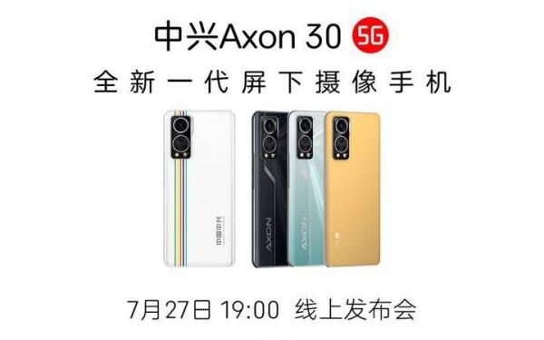 ZTE Axon 30: задняя панель, цвета и дата анонса