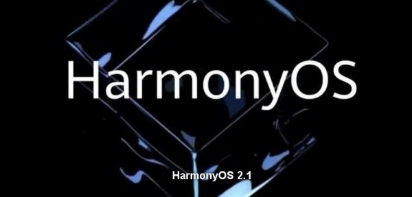 Операционка Harmony OS 2.1 дебютирует в P50