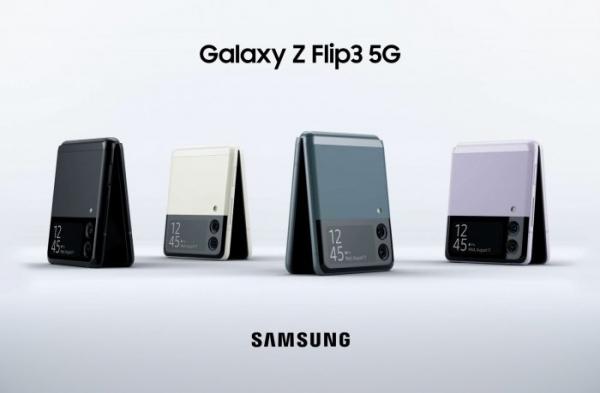 Почему нет подэкранной фронталки у Galaxy Z Flip 3