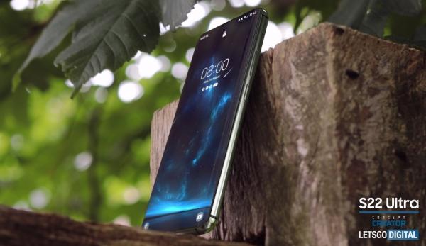 Samsung Galaxy S22 Ultra, который никогда не выйдет