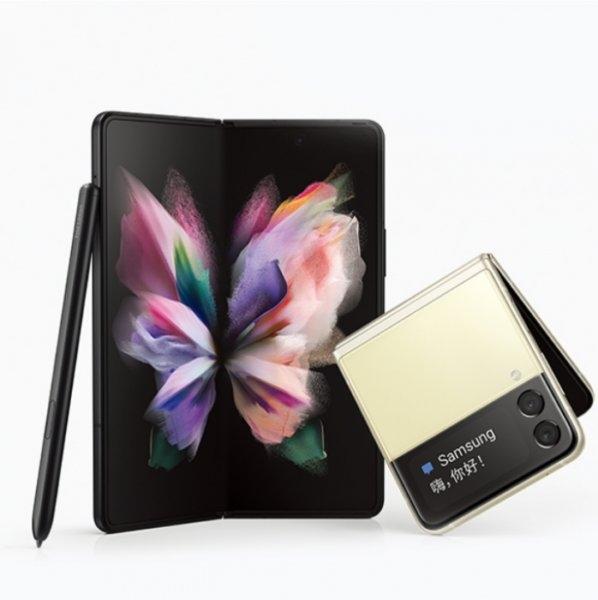 Сколько стоит замена дисплеев Samsung Galaxy Z Fold 3 и Galaxy Z Flip 3