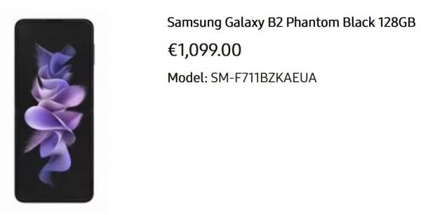Стоимость Samsung Galaxy Z Fold 3, Z Flip 3, Watch 4 и Buds 2
