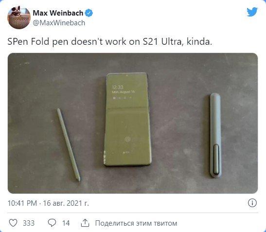 Странная работа стилуса S Pen со смартфонами Samsung