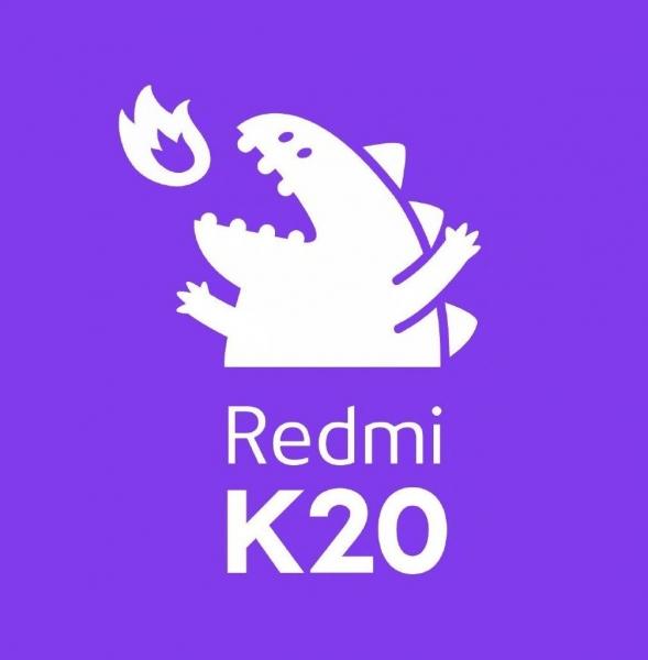 Xiaomi представила новый талисман для Redmi K50