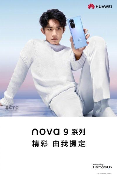 Дата анонса и дизайн Huawei Nova 9