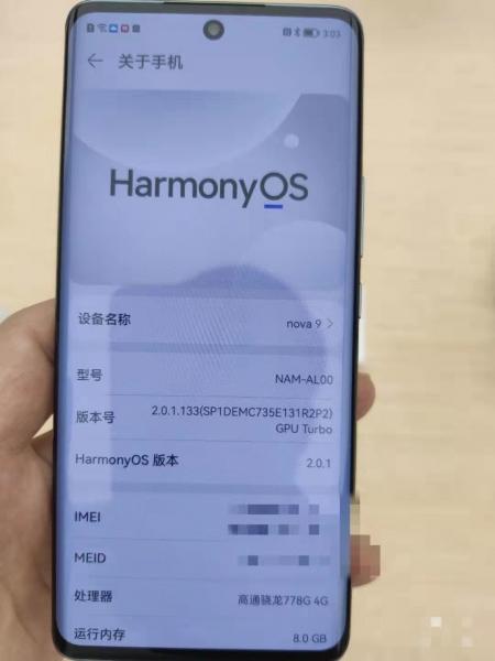 Huawei Nova 9 и Nova 9 Pro: фото и видео
