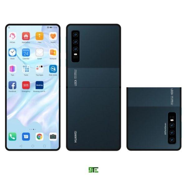 Компания Huawei готовит компактную и доступную раскладушку