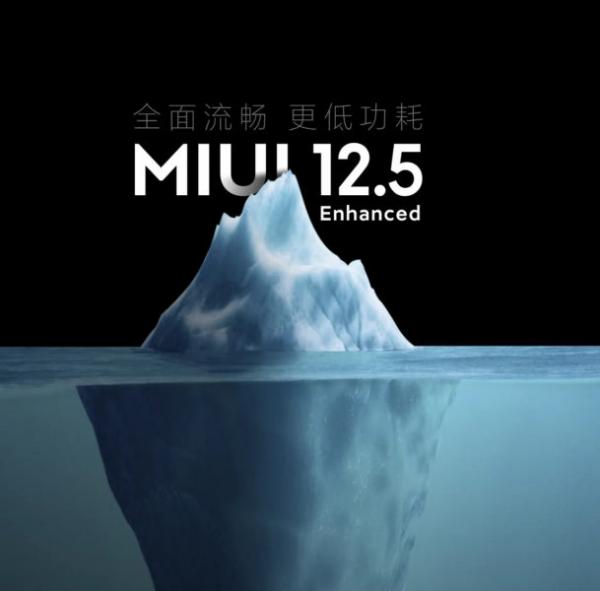 Новая версия MIUI запрещает сторонние APK