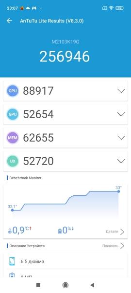 Обзор Xiaomi Redmi Note 10T: чип Dimensity 700, IPS 90 Гц, 5G
