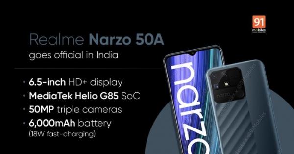 Премьера бюджетного смартфона Realme Narzo 50i и Narzo 50A