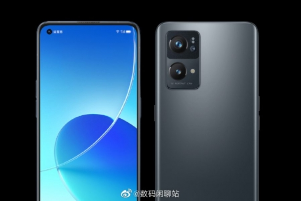Пресс-фото загадочного смартфона OPPO с дизайном Xiaomi