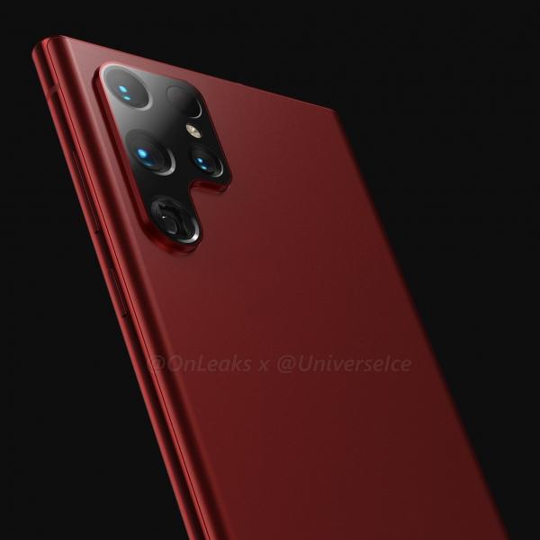 Samsung Galaxy S22 Ultra в эффектной красной расцветке