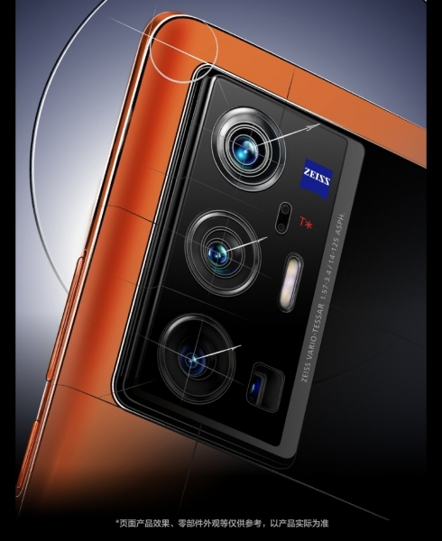 Vivo X70 Pro+ показался во всей красе до анонса