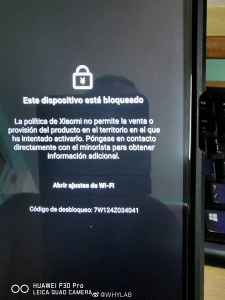 Xiaomi: жертвы массовой блокировки смартфонов