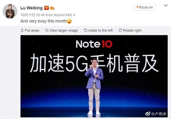 Глава бренда намекнул на анонс Redmi Note 11?