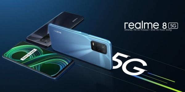 Realme 8 5G с Dimensity 700 и NFC модулем по вкусной скидке на AliExpress